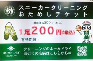 E02ADA93-90E4-4534-90D3-8FD1901335B9