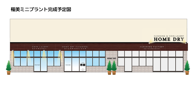 kansei_yoteizu