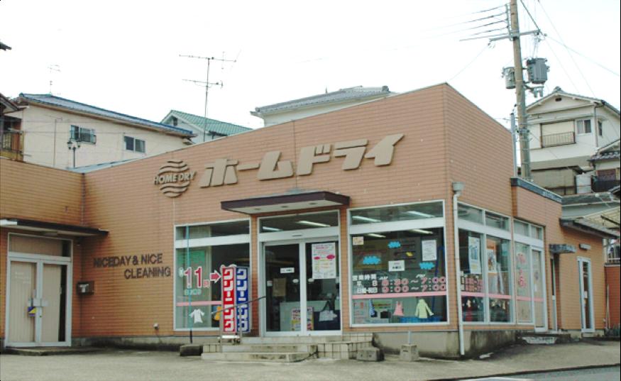 shop_info_01